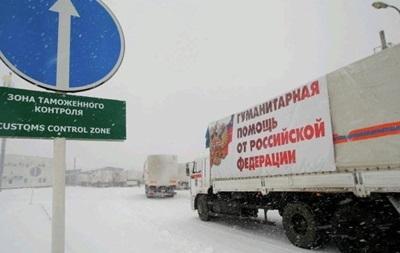 Девятый гуманитарный конвой выехал из Подмосковья в Донбасс