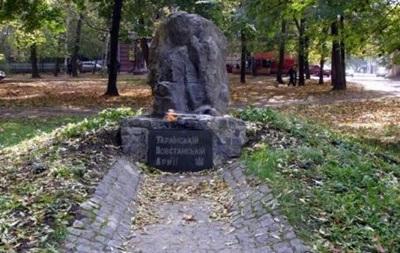 памятник упа в харькове