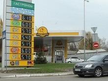 Цены на бензин приближаются к отметке 6 гривен за литр