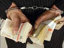 Главный финансовый инспектор Москвы арестован за взятку