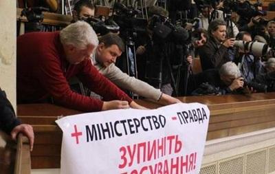 Стали известны основные задачи  министерства правды