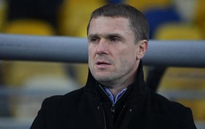 Ребров взял на матч со Стяуа 20 футболистов