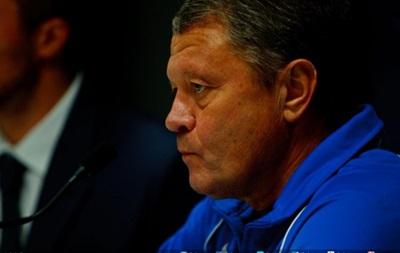 Тренер Днепра: Соперник непростой, но тем приятнее будет пройти дальше