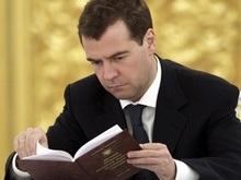 Проголосовать за Медведева готовы 74,8% россиян