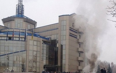 Болельщики  в Киеве подожгли Дом футбола