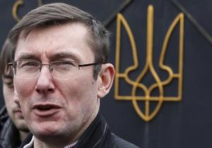 экс-министр внутренних дел Украины Юрия Луценко - В понедельник Луценко встретится с Коксом и Квасневским -
