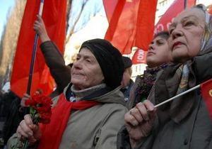 В Донецке прошла первомайская демонстрация коммунистов, анархистов и профсоюзов