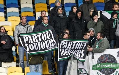 Сент-Этьен: Фанаты Днепра напали на наших болельщиков с оружием
