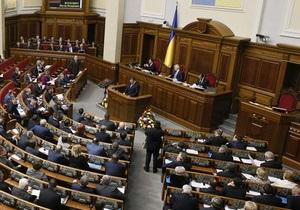 Верховная Рада рассмотрит законопроект о ликвидации Комиссии по морали 3 июля