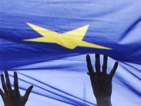 Европейский Союз призывает к борьбе с гомофобией