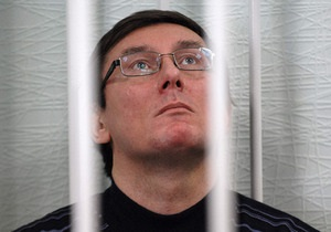 Под Печерским судом собралось около 100 сторонников Луценко