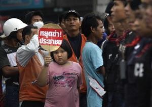 Тайские оппозиционеры готовы вести переговоры при посредничестве ООН