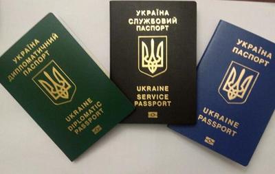 Климкин показал образцы биометрических паспортов