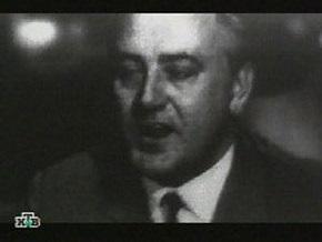 Скончался знаменитый советский телеведущий Юрий Фокин