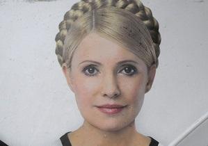 Под больницей собираются противники Тимошенко