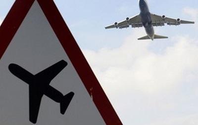 Аэропорт Харькова, Запорожья и Днепропетровска закрыты