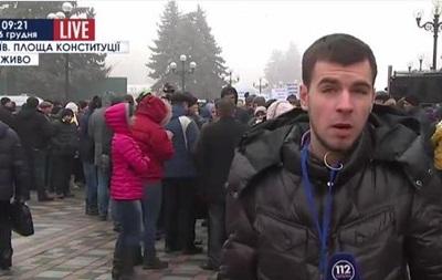 Активисты Кредитного Майдана митингуют под Радой
