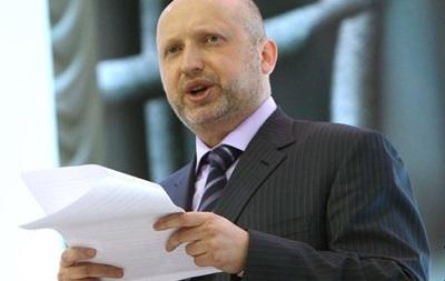 Турчинов возглавил СНБО