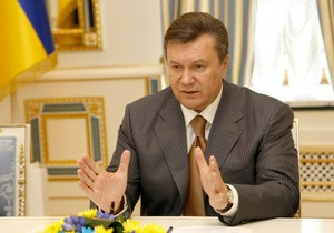 Янукович объявил об открытии в Украине завода по изготовлению солнечных батарей и большой солнечной электростанции