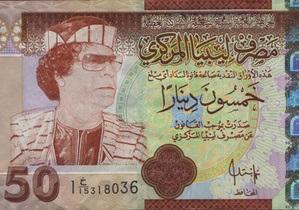 В Ливию доставили 40 тонн отпечатанных в Британии банкнот