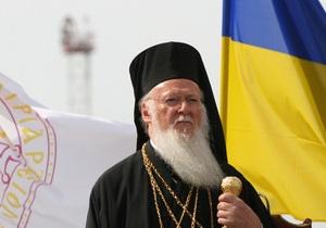Янукович поздравил Вселенского патриарха Варфоломея