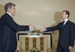 Тигипко раскритиковал Ющенко за его отношение к России