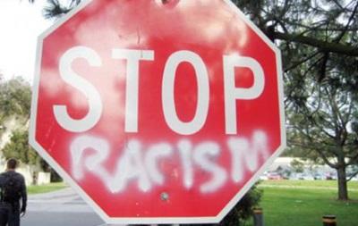 В Сиднее профессор ушел в отставку из-за расистских шуток