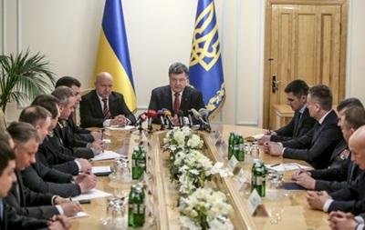Порошенко созывает заседание СНБО