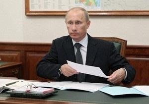 Путин написал предисловие к книге о Ельцине