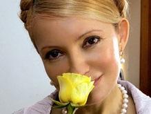 Тимошенко поздравила украинцев с праздником Вербного воскресенья