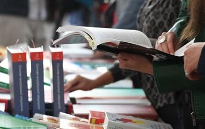 Издатели грозят забастовками из-за отмены налоговых льгот