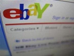 Десятилетняя британка выставила на eBay свою бабушку