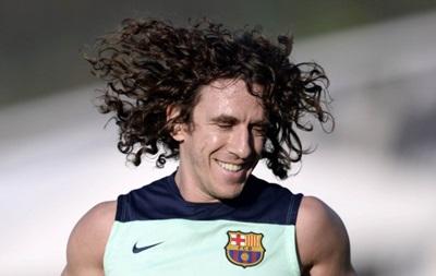 Барселона проведет прощальный матч для своего экс-капитана
