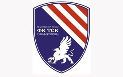 Российский производитель тепловозов стал спонсором крымского клуба