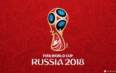Стали известны даты проведения ЧМ-2018 в России