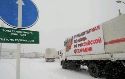 Новогодний гуманитарный конвой приехал в пункт пропуска