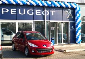 В автоцентре  Автотрейдинг  продан первый автомобиль Peugeot