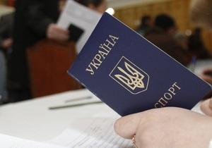 Сегодня и завтра паспортные столы будут работать в усиленном режиме