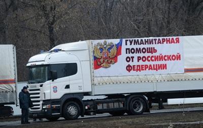 Черговий гумконвой Росії прибув на кордон з Україною
