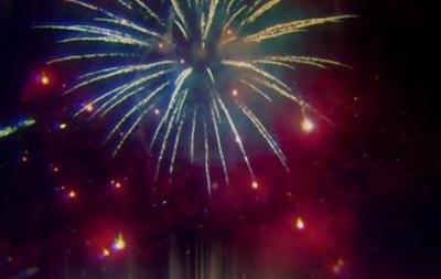 В Донецкой области запретили новогодние фейерверки