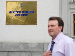 МИД Украины заявил, что Россия сознательно обостряет отношения