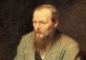 В России закрыли уголовное дело на Достоевского, так как он умер