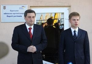 Сын Костусева отказался от борьбы за пост мэра Одессы в пользу отца