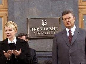 Эксперт: Тимошенко не признает результаты первого тура, если во второй выйдут Янукович и Яценюк
