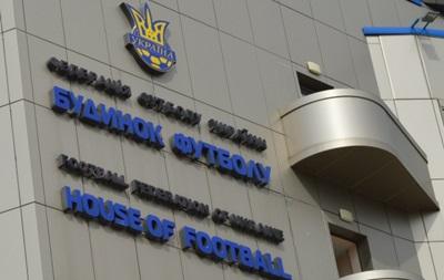 СБУ и Генпрокуратура проводят обыск в Доме Футбола
