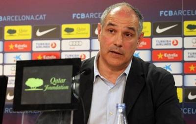 Барселона может уволить своего спортивного директора