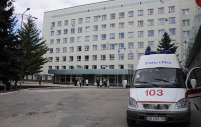 После митинга в Харькове госпитализированы четыре человека
