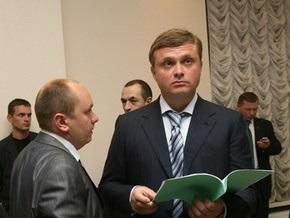 Левочкин: Тимошенко накачивает финансами банки олигархов, которые ее финансируют
