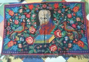 Квартира в Припяти: Названы самые странные объявления украинцев