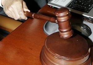 Российский хакер приговорен к шести месяцам тюрьмы за кражу денег на лечение ребенка